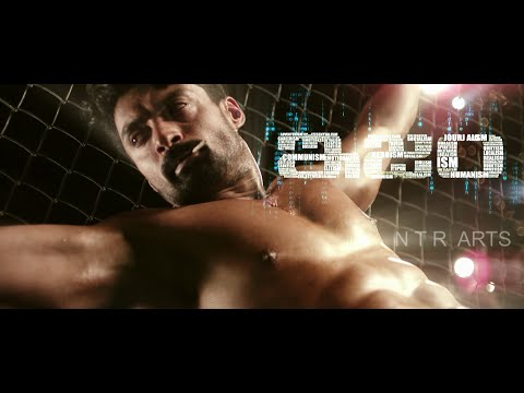 ISM Movie Teaser