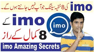 Video Top 8 Secret Settings and Tricks of Imo download in MP3, 3GP, MP4, WEBM, AVI, FLV January 2017