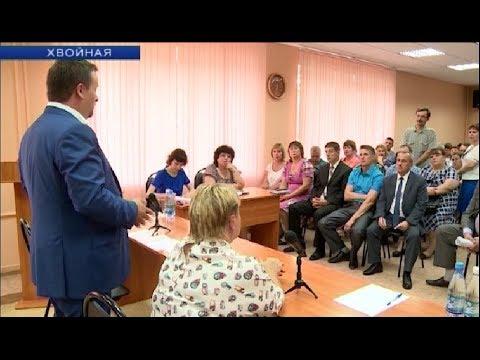 Андрей Никитин пообщался с населением Хвойной