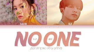 Video LEE HI (이하이) 'NO ONE (누구 없소) (Feat. B.I of iKON)' (Color Coded Lyrics Eng/Rom/Han/가사) MP3, 3GP, MP4, WEBM, AVI, FLV Juni 2019