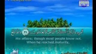 الجزء 12 الربع 7 : الشيخ محمد أيوب