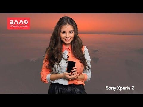 Видео-обзор смартфона Sony Xperia Z