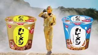 Nonton Mad Max  Curry Road  Nissin Ramen Commercial  Film Subtitle Indonesia Streaming Movie Download
