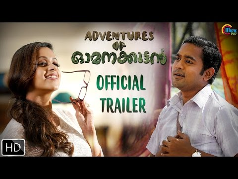 Adventures Of Omanakuttan | Official Trailer | Asif Ali, Bhavana