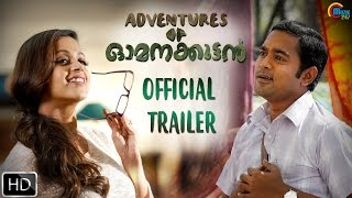Adventures Of Omanakuttan Official Trailer Asif Ali Bhavana