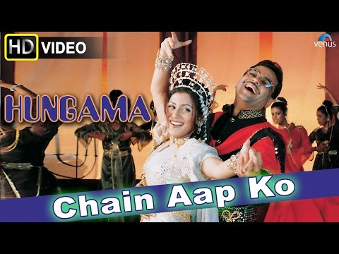 Chain Aap Ko Full Video Song | Hungama | Akshaye Khanna, Rimi Sen, Paresh Rawal