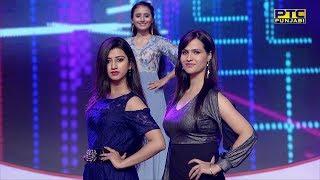 Video Quarter Final 01 | Orane Miss PTC Punjabi 2017 | Deep Sidhu | Full Episode | PTC Punjabi MP3, 3GP, MP4, WEBM, AVI, FLV Maret 2019