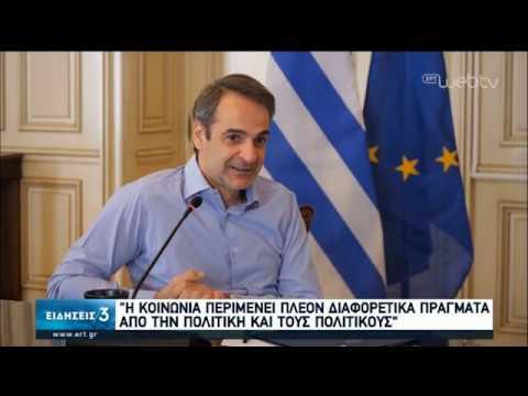 Κ.Μητσοτάκης: Τώρα απαιτείται ακόμη μεγαλύτερη υπευθυνότητα   02/05/2020   ΕΡΤ