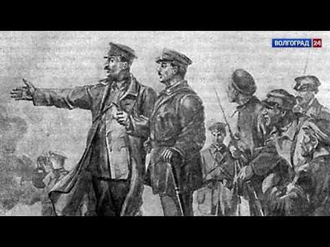 Сталин в Царицыне. Выпуск от 18.04.2017