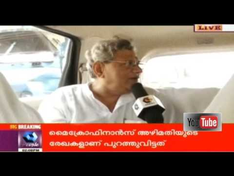 BJP Is Bent Upon Disrupting Social Harmony: Sitaram Yechury 07 October 2015 05 38 PM