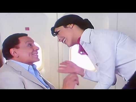Egyptian film with English subtitle Part 1