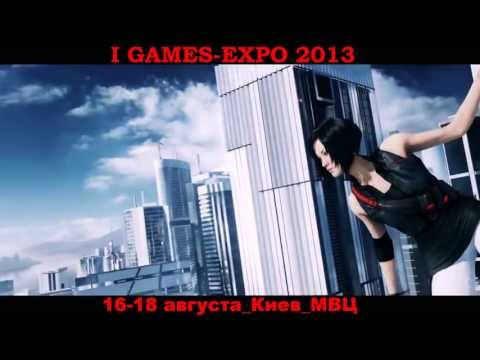 I GAMES-EXPO 2013