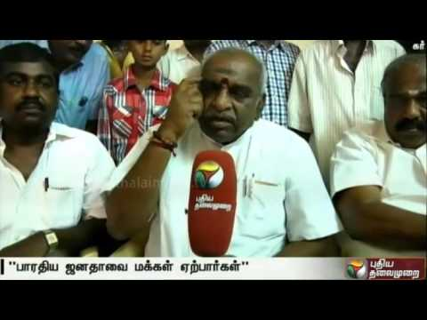 60-%-of-the-people-in-the-state-want-BJP-as-an-alternative-to-DMK-and-ADMK-says-Pon-Radhakrish