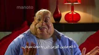 دانلود موزیک ویدیو دولت ناشی گروه شبکه نیم