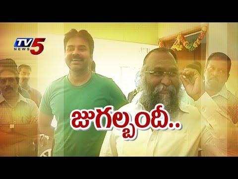 Pawan & Jagga Reddy   Reasons Behind Jagga Reddy Joins In BJP : TV5 News
