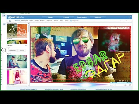 Как сделать фото из видеоролика youtube