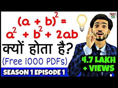 Episode-1 | WHY A+B Whole Square is Equal to...