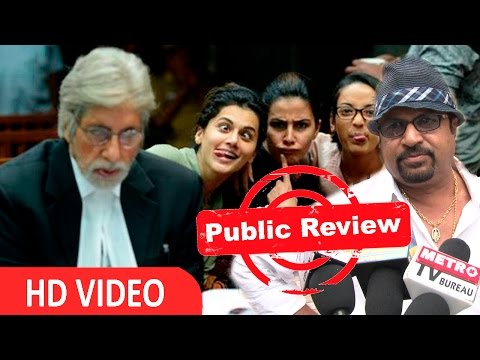 Public Review | Pink | Awareness | Girl Who Booze Along Guy, Even Ready to Sleep With The Guy
