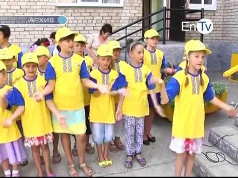 В пришкольных лагерях в Энергодаре отдохнули и оздоровились 552 ребенка