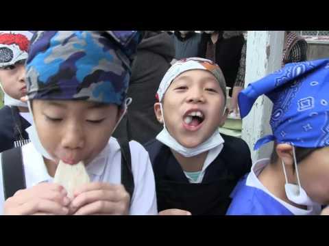 種子島の学校活動:国上小学校親子もちつき大会