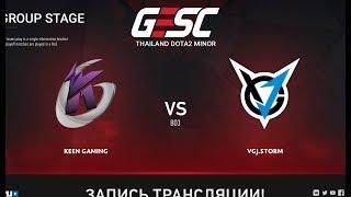 Keen Gaming vs VGJ.Storm, GESC: Bangkok, game 1 [Adekvat, 4ce]