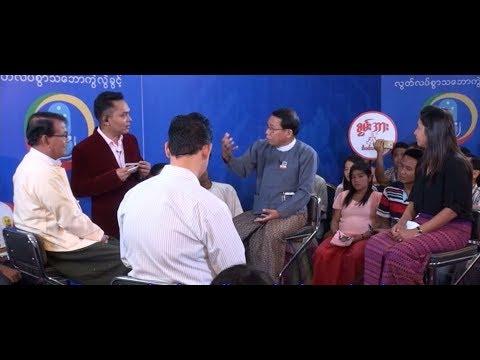 DVB Debate tackles Arakan State's woes