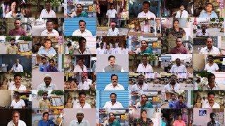 Vinukonda - A constituency in GUNTUR district. Common men wishing Vinukonda MLA Sri G V ANJANEYULU garu on his...