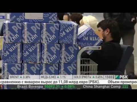 На московской таможне застряло 500 тонн посылок
