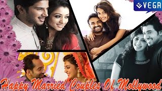 Video Happy Married Couples Of Mollywood || Latest Malayalam Film News and Gossips MP3, 3GP, MP4, WEBM, AVI, FLV Juli 2018