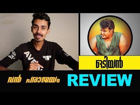 Odiyan Malayalam Movie Review By #AbhijithVlogger | Cinespot