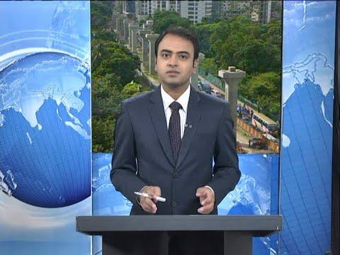 09 Am News || সকাল ০৯ টার সংবাদ || 16 September 2020 || ETV News