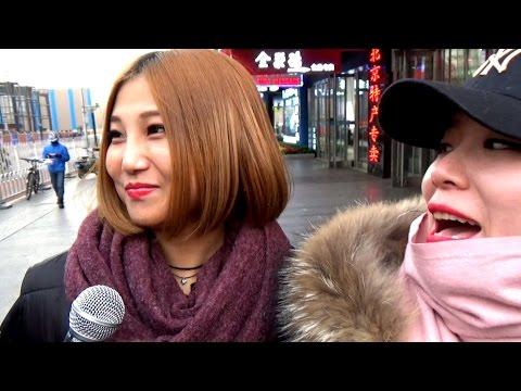 РЧВ 119 Китайцы любят Россию и Путина. Опрос в Пекине. - DomaVideo.Ru