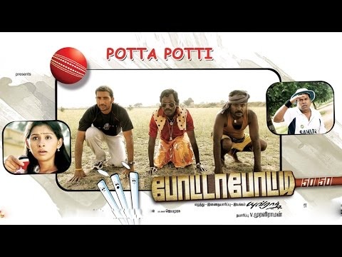 Video tamil full movie 2015 new releases | Potta Potti | new tamil movies 2015 | full hd 1080 download in MP3, 3GP, MP4, WEBM, AVI, FLV January 2017