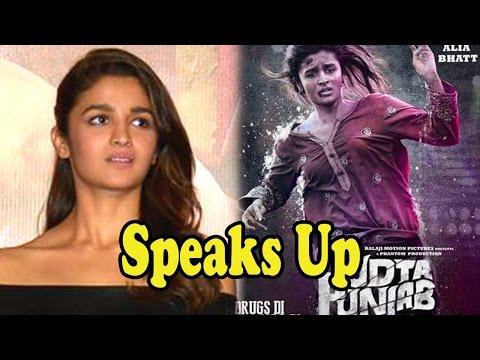Alia Bhatt Speaks Up On Using Abusive Words In Udt