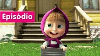Assista mais episódios no Cartoon Network e Boomerang! Bem-vindo ao canal de Masha e o Urso no YouTube Inscrever-se...