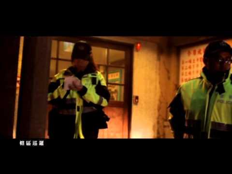 615警察節,波麗士天燈為全國警察祈福!加油!
