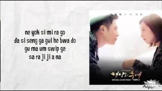 Video Davichi - This Love Lyrics (easy lyrics) MP3, 3GP, MP4, WEBM, AVI, FLV April 2018