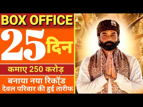 Ashram box office collection, Ashram movie review, Ashram movie, Bobby Deol
