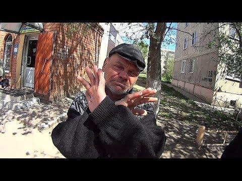 На что готов мужик ради 300 руб / Бутылку водки залпом - DomaVideo.Ru