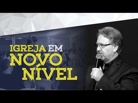 02/07/2017 - Igreja em um Novo Nível