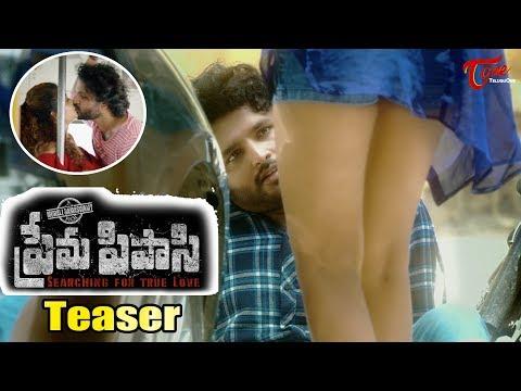 Prema Pipasi Movie Teaser | Gnanaprakash | Kapilakshi Malhotra | #PremaPipasi | TeluguOne