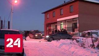 Жестокая расправа над начотдела полиции Отрадного и женой: возбуждено дело