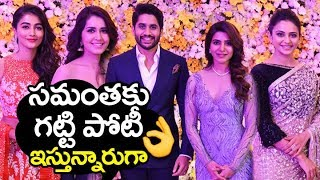 Video pooja hegde and rashi khanna looks STUNNING @ Samantha Naga Chaitanya Wedding Reception | Filmylooks MP3, 3GP, MP4, WEBM, AVI, FLV November 2017
