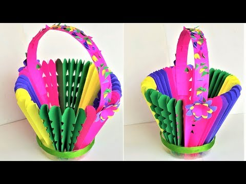 DIY Paper Basket Using Plastic Bottle | Paper Craft | Plastic Bottle Craft | Hand Made Craft