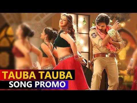 Sardaar Gabbar Singh | Tauba Tauba Song Promo - HD | Power Star Pawan Kalyan | Devi Sri Prasad