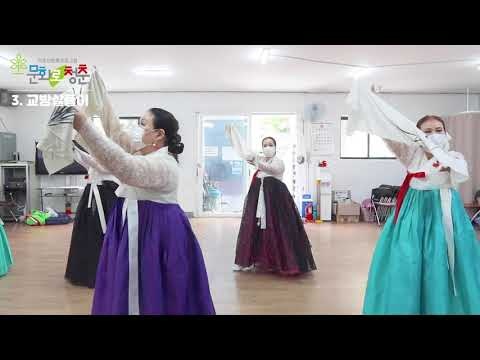 부산동구문화원 무관중 공연 4회차