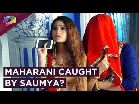 Rani Gets Kidnapped | Maharani's Masterplan Reve
