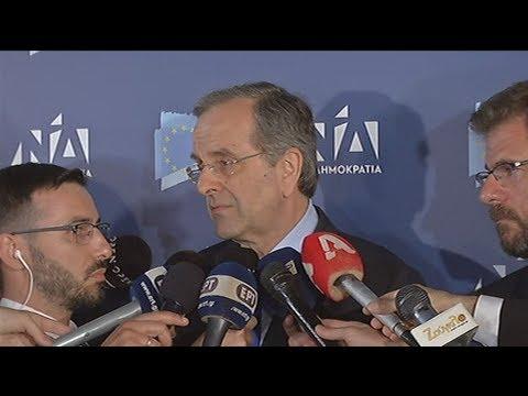 Δήλωση του πρώην πρωθυπουργού Αντώνη Σαμαρά για το εκλογικό αποτέλεσμα