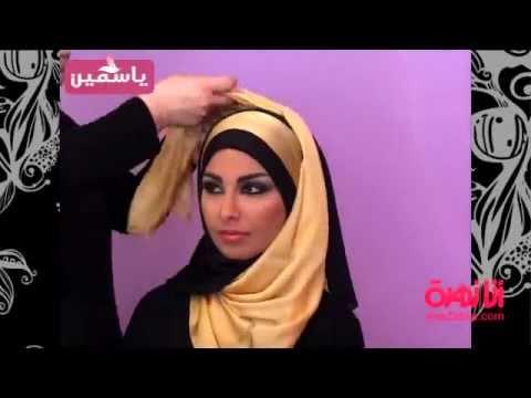 طريقة لبس الحجاب الذهبي البراق
