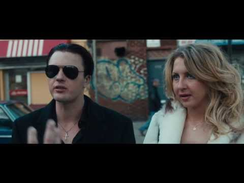 Rob the Mob Clip 'We Got a Plan'